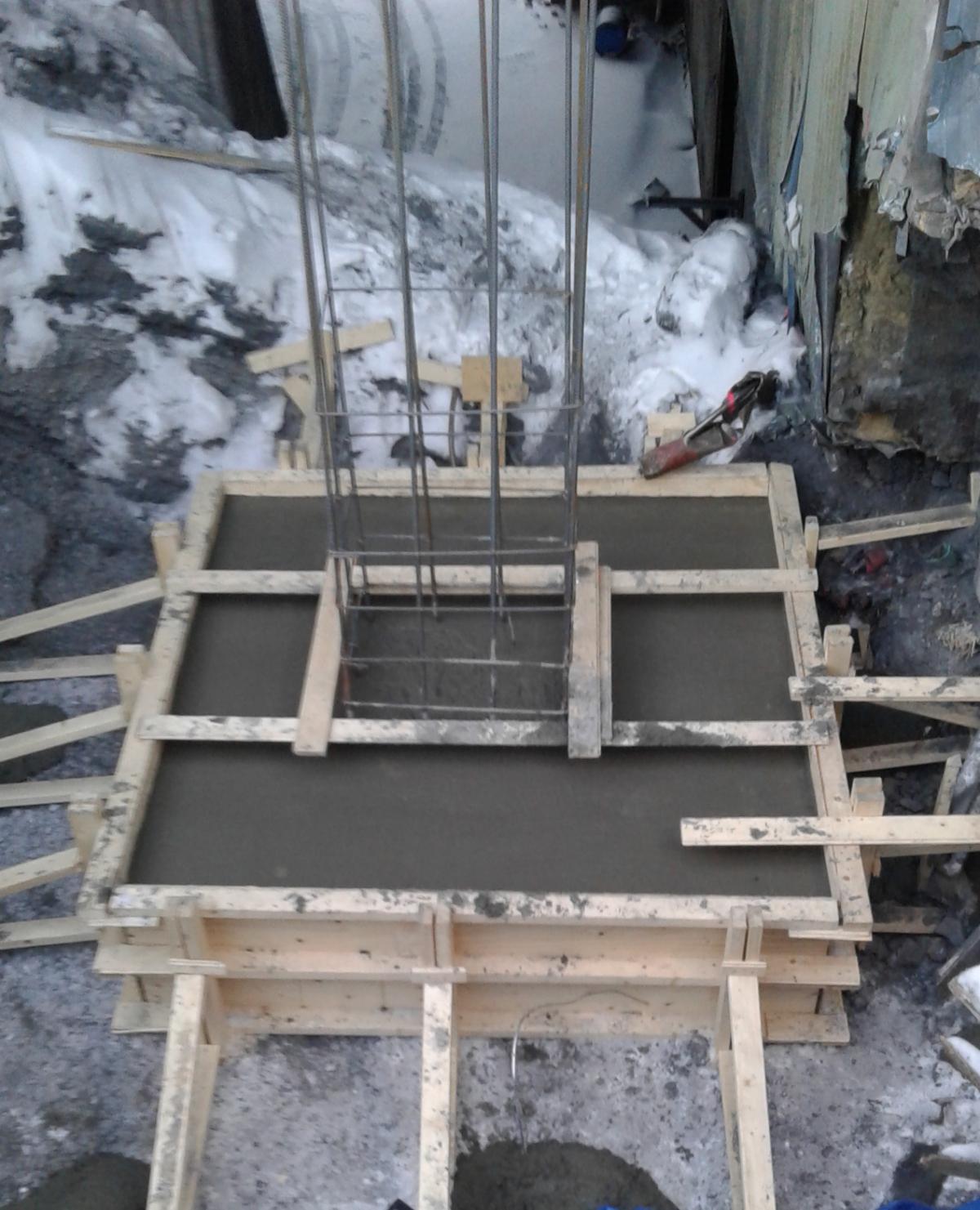 Wykonanie stóp betonowych na terenie kopalni LKAB w Kirunie, Kiirunavaaravägen 1 (Szwecja)